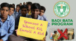 Sponsor school kits to students of government school under badibata, and donte on donatekart