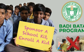 Sponsor school kits to students of government school under badibata, and donte on donatekart