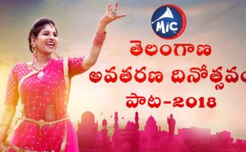 Telangana formation day song by mic tv