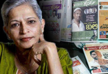 Gauri Lankesh magazine relaunched