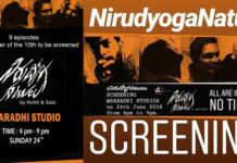 Nirudyoga Natulu all episodes screening at Saradhi Studios