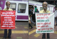 Retired TATA employee campaigning for the cause of organ donation
