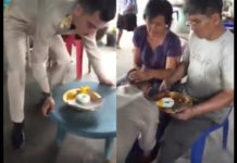Thailand policeman gave his first salary to parents with great respect