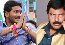 Union minister Ramdas Athawale invites Jagan to join in NDA and offered CM post