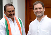 Ex Cm Kiran Kumar Reddy Join Into Congress Party