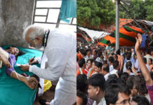 20 people were injured in the modi meeting tent