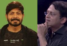 My estimation is 'Bigbas 2' winner kaushale .. Babu gogineni