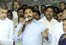 Jagan one crore to Kerala. ..TRS leaders help in the salary of one month