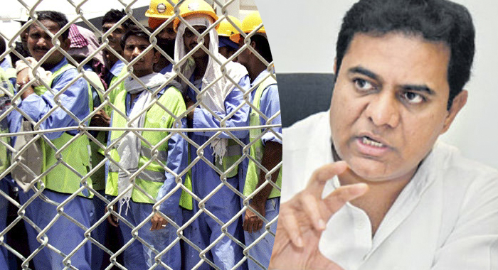 Minister Ktr Went To Dubai For Releasing Our Telangana People From Dubai Jail