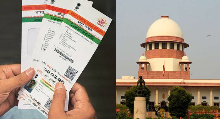 Supreme court Verdict Aadhar Is Not Mandatory For Bank Account, Mobile Connection