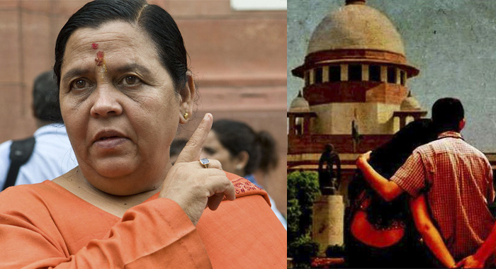 Section 497, ayodhya Uma bharati sensational comments on Supreme Court verdict