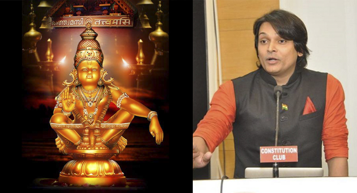 Sabarimala temple Ayyappa soul upset if women going to see him says tantric family member opposing supreme court verdict