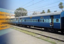 Karimnagar to Mumbai trains from today