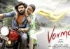 Arjun Reddy (Tamil) First Look This …
