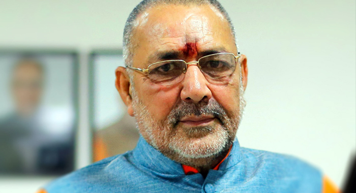 Central Minister Giriraj Singh Changed His Name requests all Hindus to change their names for the sake of sanathan Dharma