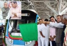 Dattatreya nervas… Modi's photos not in the metro …