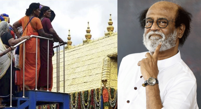 Actor dual stand I welcome the decision but tradition must be followed, respected, says superstar Rajinikanth