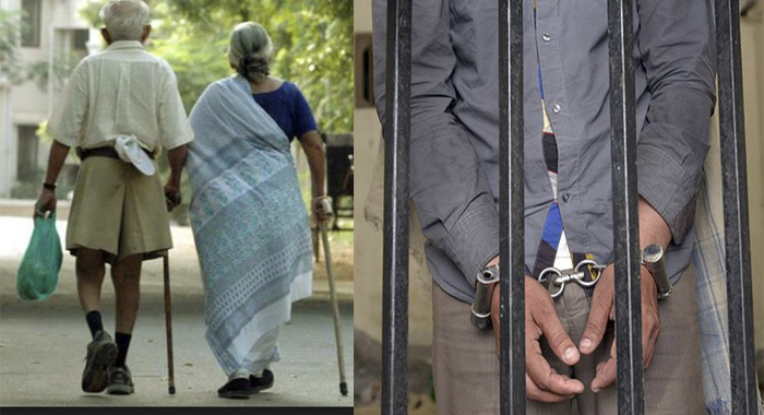 Gujarat Man Sent To Jail For Over 4 Years For Failing To Pay Maintenance To Old Parents