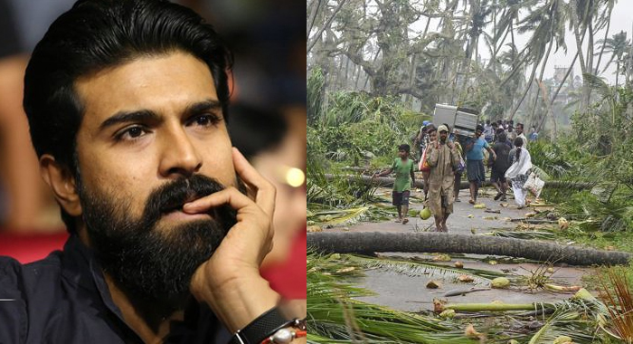 Mega Power Star Ram Charan Adopt One Of The Affected Village By Thithili