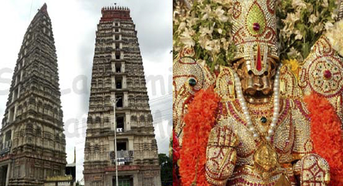 Last year At Rs 25 lakh this year, 1,08,09,999 price. Mangalagire panakala swamy temple