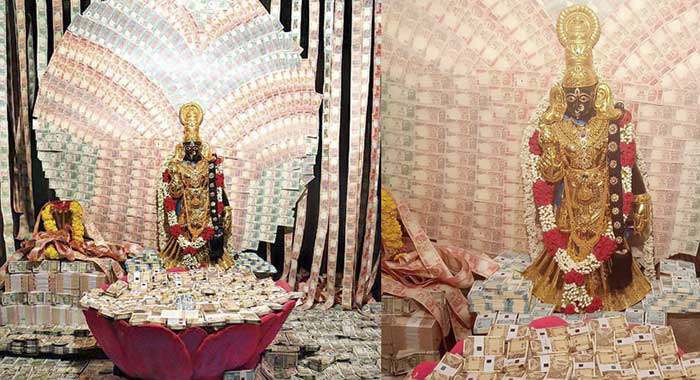 Gold ornaments, sari and gold biscuits. These caregivers were provided by 200 devotees in the city.