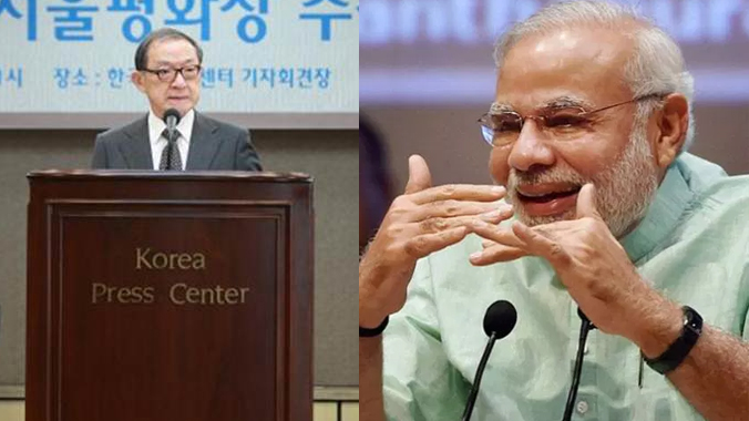 PM Narendra Modi awarded Seoul Peace Prize 2018  n recognition of his contribution to the growth of the Indian and global economies. PM Modi was credited for 'Modinomics' that the award committee said