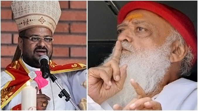 Rape case witness killings a brand tradition in India involved spiritual gurus and influence people no protection for the journalists' Rape case witness