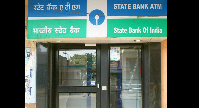 State Bank Of India  Sensational Decision About Money Withdraw From Atm