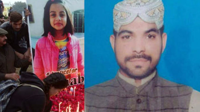 imran Ali, who was arrested after her body was found in a garbage dump, was executed in Lahore's Kot Lakhpat prison early on Wednesday, police said.