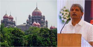 Chennamaneni Ramesh citizenship case high court stays