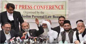 Sunni Central Waqf Board.