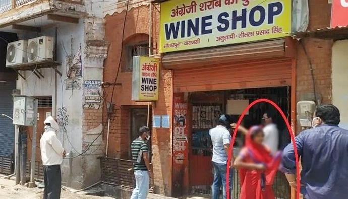 Wife Bought Liquor for Husband