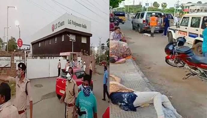 Chemical Gas Leaked in Visakhapatnam