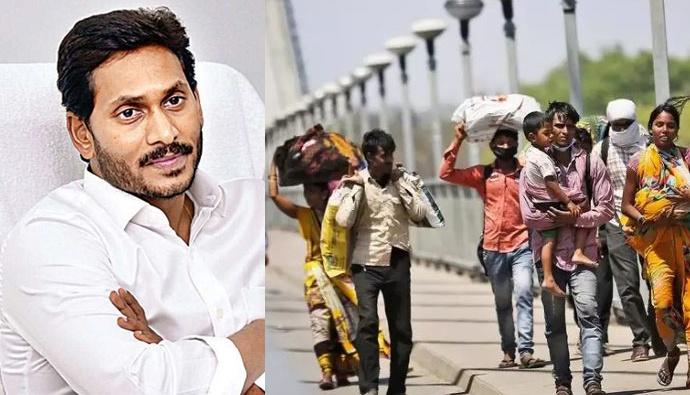 Andhra pradesh cm jagan about migrate labour