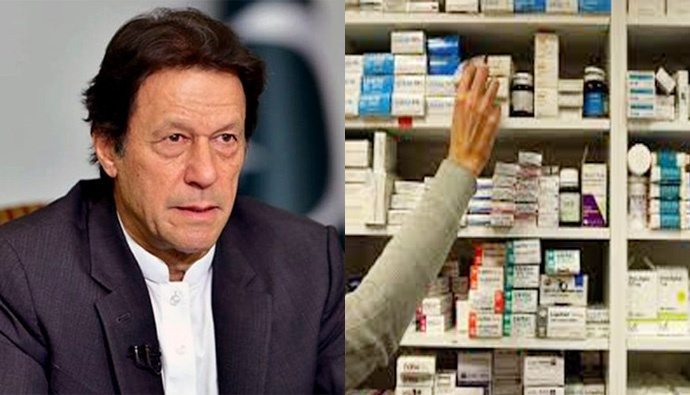 Pakistan prime minister imran khan order inquiry on medicine imports from india