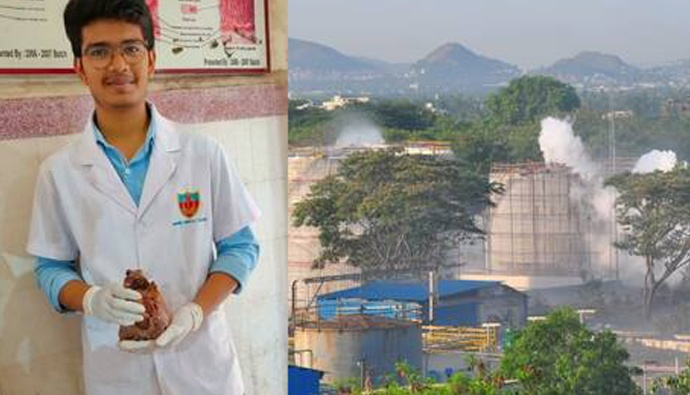 MBBS Student Visakhapatnam Gas Incident