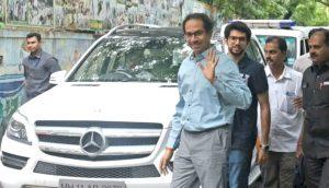 Uddhav Thackeray Nomination File