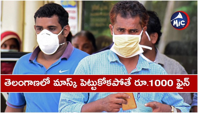 Without Mask Heavy Fines In Telangana