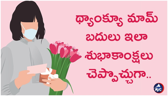 mothers day quotations celebrate with mother .jp