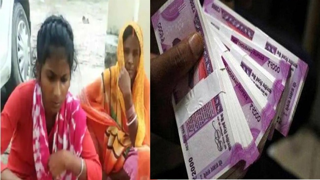 16-year-old girl from UP's Balia gets ₹10 crore in bank account, probe on