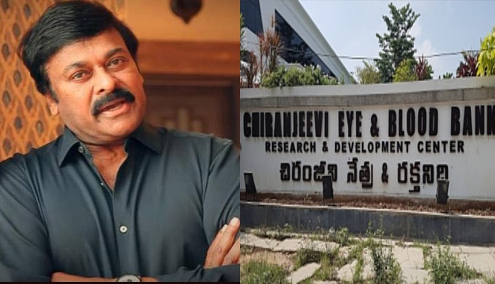Chiranjeevi Blood Bank Comes To The Rescue of Poor COVID Patients