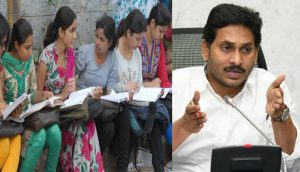 Take action against colleges ignoring quality standards: CM Jagan Mohan Reddy tells officials
