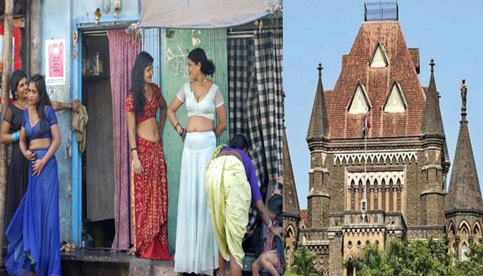 Prostitution not an offence Bombay high court
