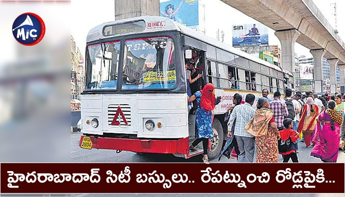 Hyderabad city buses restarts form tomorrow .