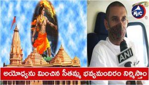 Chirag Paswan wants temple 'bigger than Ram Mandir' in Sitamarhi for Goddess Sita