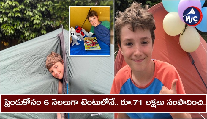 UK: 10-year-old Sleeps In Tent For Over 200 Days, Raises £75k For Medical Centre