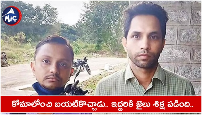 10 yrs after bid to kill friend, two techies get 7 years in jail in bengaluru ..