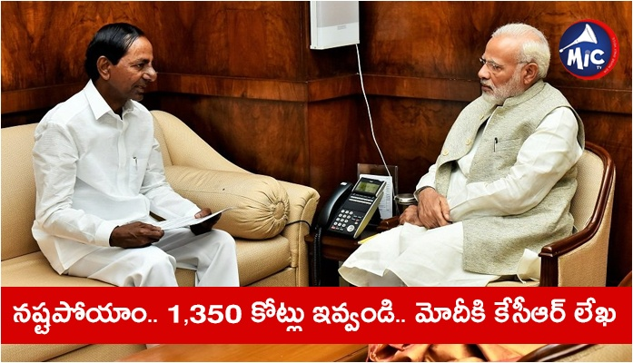 Kcr wrote letter to modi on flood control assistance