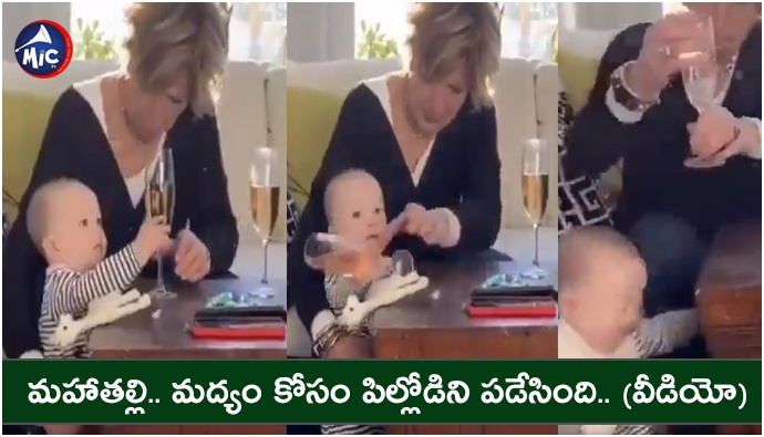 Grandmother Drops Toddler While Saving A Glass Of Drink, Netizens Say 'it's Just Instinct'