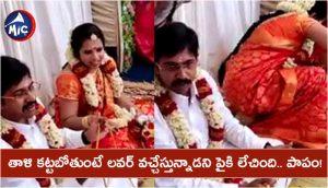 Tamil nadu bride stops wedding as she want lover